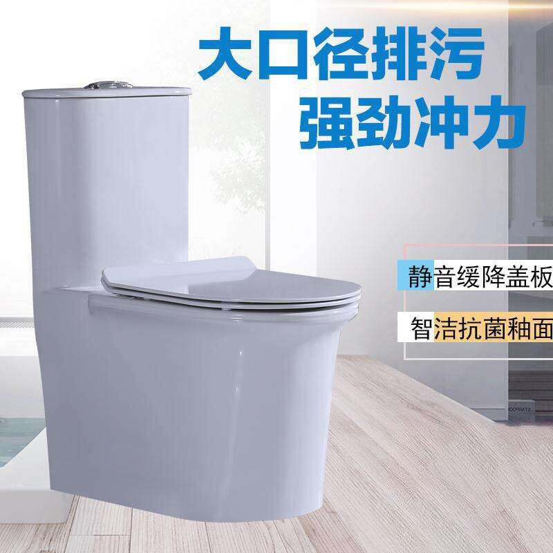 永昌(YOCOO)大口径排污节水坐便器超漩虹吸(12888)