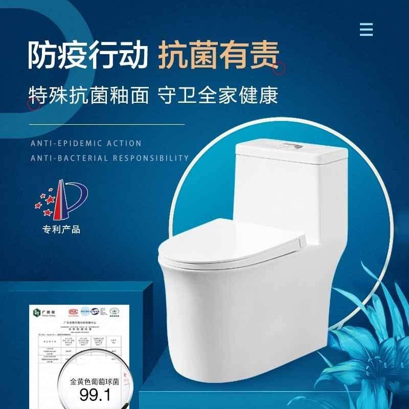 永昌(YOCOO)特殊抗菌釉面 大口径 专利坐便器(12876)
